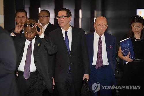 """""""중국, 51조원 규모 반도체 펀드 조성""""…'클라우드 AI칩'도 공개(종합)"""