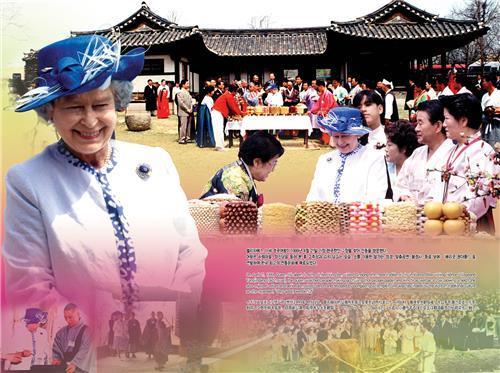 왕가의 길 걸어요…안동시 영국 여왕 방문 20주년 관광마케팅