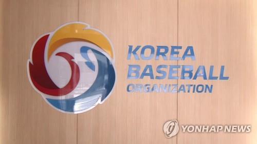KBO 로고