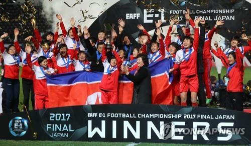 2017년 일본 지바에서 열린 EAFF E-1 챔피언십 여자부에서 우승한 북한 대표팀