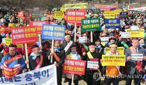 김낙영 괴산군의원 문장대 온천개발 저지할 것