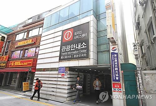 부산 동구, 외국인 관광객에게 통역기 무상 대여