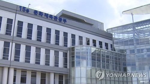 올해 관광두레 지역으로 대전 동구·강원 평창 등 14곳 선정