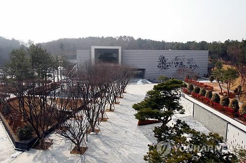 울산박물관 근현대사를 품은 마을 기행 운영
