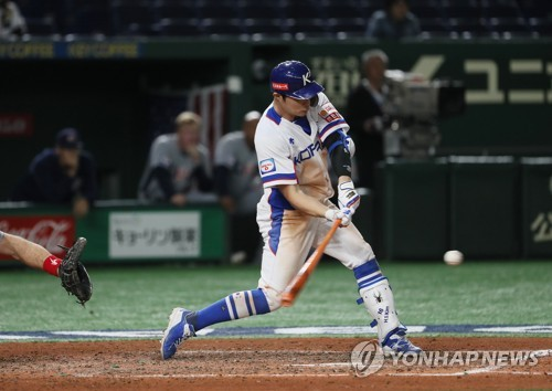 Kim Ha-sung, 1 RBI and 2 couples