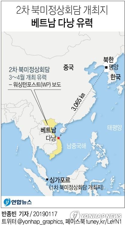 美워싱턴 온 김정은 복심…'北美 예비담판' 2박3일 관전포인트는 - 3