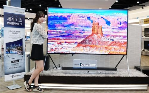 (LEAD) Samsung to showcase industry's largest bendable TV at IFA - 2