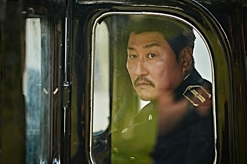"A still from the Korean film ""The Age of Shadows"" (Yonhap)"