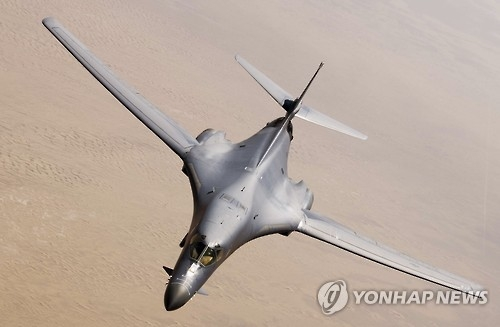 This undated file photo shows the B-1B supersonic bomber scheduled to fly over the skies of South Korea this week in a show of power amid North Korea's growing threats. (Yonhap)