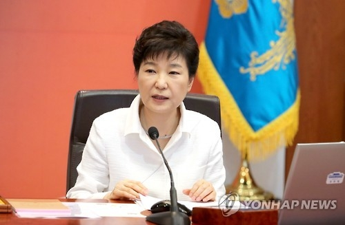 President Park Geun-hye speaks at the Cabinet meeting held in Seoul on Sept. 13, 2016. (Yonhap)
