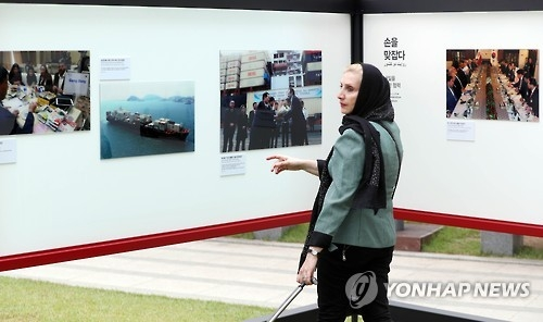 A visitor looks at a photo exhibition organized by Yonhap News Agency and IRNA at the National Museum of Korean Contemporary History in Seoul on Sept. 28, 2016. (Yonhap)