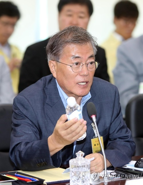 Moon Jae-in, a former head of the main opposition Minjoo Party of Korea (Yonhap)