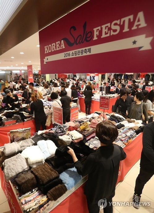 A Seoul department store is crowded with shoppers on Oct. 5, 2016. (Yonhap)