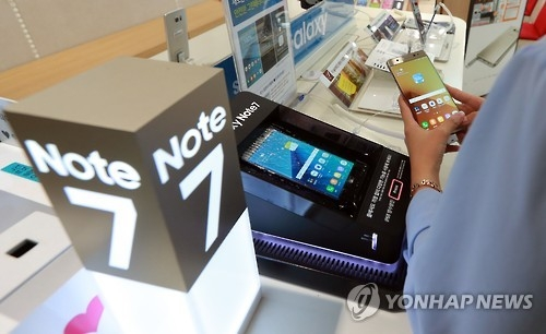 About 85 pct of old Galaxy Note 7s in Korea recalled - 1
