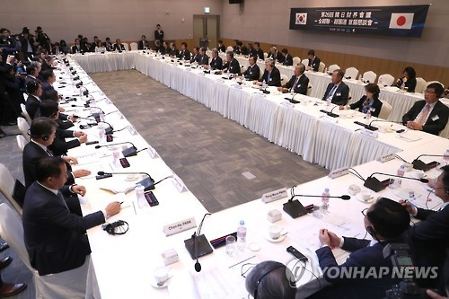 A meeting of the South Korea-Japan Business Council is held in Seoul on Oct. 10, 2016, in this photo released by the Federation of Korean Industries. (Yonhap)
