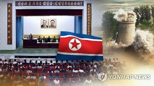 N.K. stresses one-man leadership on its ruling party's founding anniversary - 1