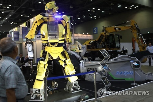 S. Korea to invest 500 bln won to foster robot industry in coming 5 yrs - 1