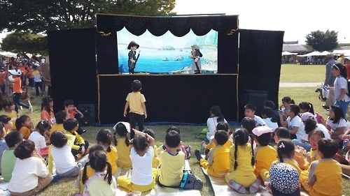 Children watch a puppet show at the Haemieupseong Festival on Oct. 7, 2016. (Yonhap)