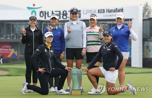 Golfers taking part in the LPGA KEB Hana Bank Championship pose with the winner's trophy at Sky 72 Golf & Resort's Ocean Course in Incheon on Oct. 11, 2016. Clockwise from top left: Brooke Henderson, Lydia Ko, Lexi Thompson, Ryu So-yeon, Ariya Jutanugarn, Chun In-gee and Park Sung-hyun. (Yonhap)