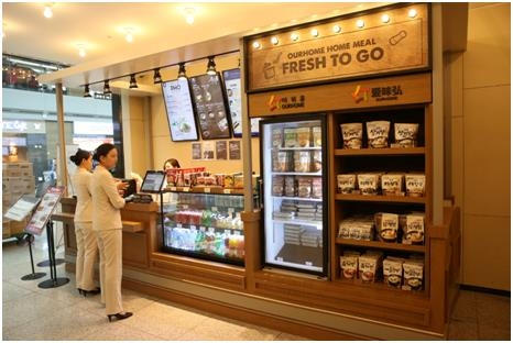 Korean food producer Ourhome sells prepackaged Korean food at its chain location in Incheon International Airport on Oct. 11, 2016, in this photo provided by the company. (Yonhap)