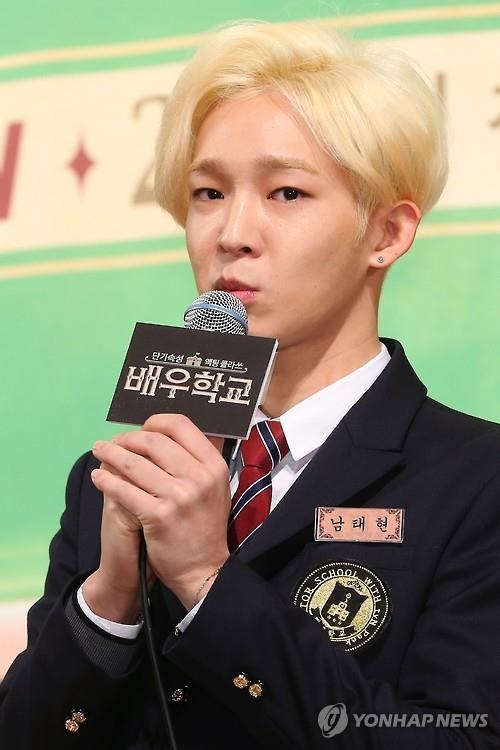 Taehyun of South Korean boy band WINNER attends a press conference for tvN's entertainment show in southeastern Seoul on Feb. 3, 2016. (Yonhap)