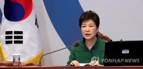 This photo, taken on Oct. 11, 2016, shows President Park Geun-hye speaking during a Cabinet meeting at the presidential office Cheong Wa Dae in Seoul. (Yonhap)