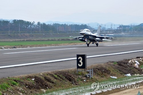 In this photo, taken on Dec. 1, 2016, a KF-16 fighter jet is about to take off in a landing and takeoff exercise held in Changnyeong, South Gyeongsang Province. (Yonhap)