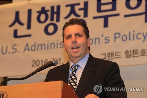 In this photo taken on Nov. 29, 2016, U.S. Ambassador to South Korea Mark W. Lippert delivers a congratulatory speech at a forum on the incoming Trump's administration's policy toward East Asia and North Korea's nuclear program in Seoul. (Yonhap)