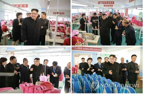 N.K. leader makes his first inspection in new year - 1