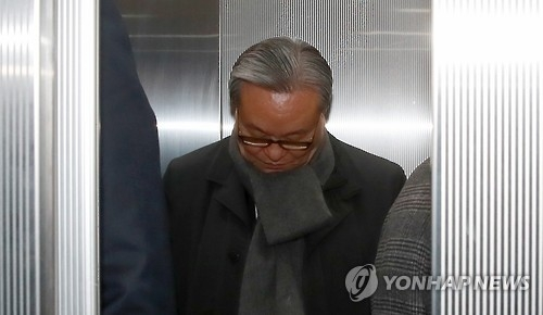 In Myung-jin, the interim head of the ruling Saenuri Party (Yonhap)