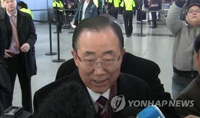 U.N. Secretary-General Ban Ki-moon (Yonhap)
