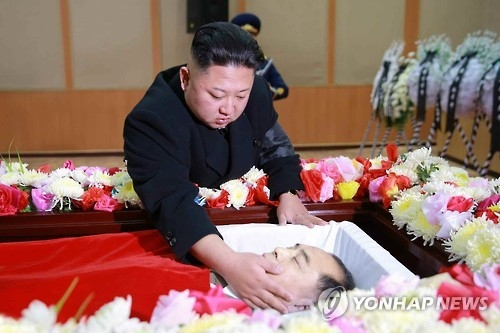 N.K. leader visits funeral altar to mourn aviation body's head - 1