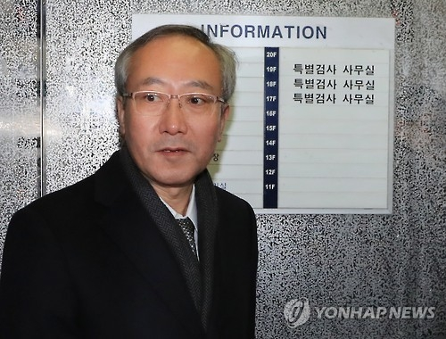 Suh Chang-suk, President of Seoul National University Hospital, arrives at the special investigation team's office in southern Seoul on Feb. 6, 2017, to undergo questioning. (Yonhap)