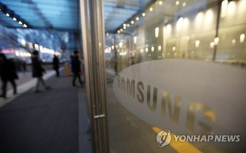 (LEAD) Samsung Electronics leaves top business lobby amid scandal - 1