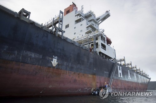 10 Hanjin Shipping vessels up for sale - 1