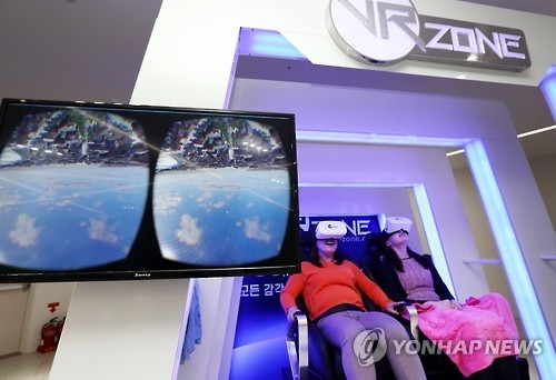 A VR exhibition in Seoul in 2016. (Yonhap file photo)