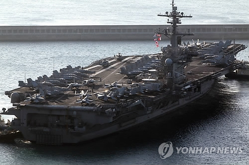 Victor Cha: N. Korean provocations likely during U.S-S. Korea military exercises