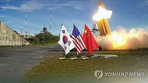(2nd LD) U.S. State Department calls China's retaliation over THAAD 'unreasonable,' 'inappropriate' - 1