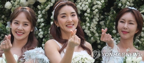 Singer Bada Ties Knot Says Work Schedule Packed Until June