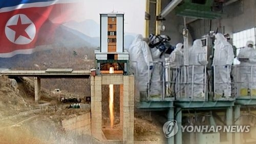 An image of North Korea's nuclear program in a photo provided by Yonhap News TV. (Yonhap)