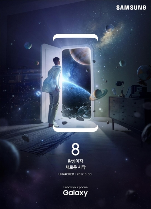 A teaser poster for Samsung Electronics Co.'s Galaxy S8 (Yonhap)