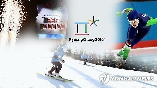 S. Korea to approve N.K.'s possible participation in PyeongChang Olympics - 1