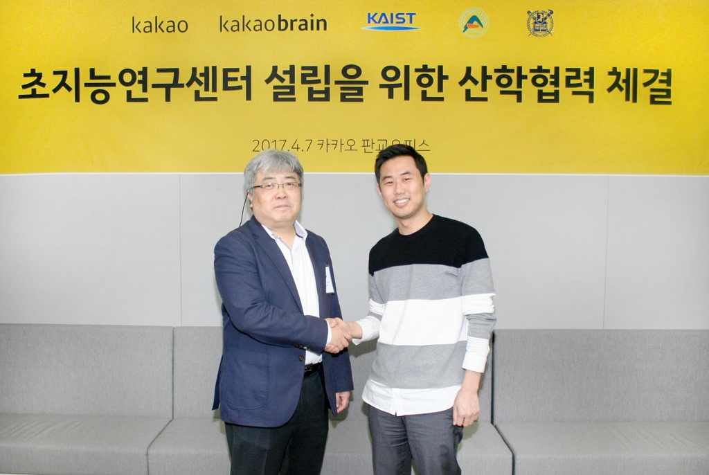 Rim Ji-hoon, CEO of Kakao Corp., (R) shakes hands with Park Jong-hun of Seoul National University on April 7, 2017. (Photo courtesy of Kakao Corp.) (Yonhap)