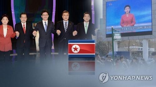 N. Korea urges S. Koreans not to vote for conservatives - 1