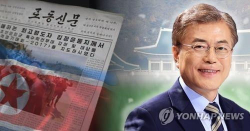 (LEAD) N.K. urges S. Korea to end 'confrontational' policies as Moon takes office - 1