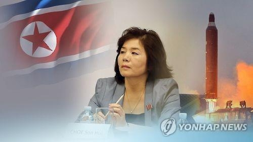 This composite image shows Choe Son-hui, director-general and North America bureau chief of North Korea's foreign ministry. (Yonhap)