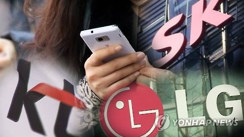 S. Koreans' monthly smartphone data usage hits 6 GB - 1
