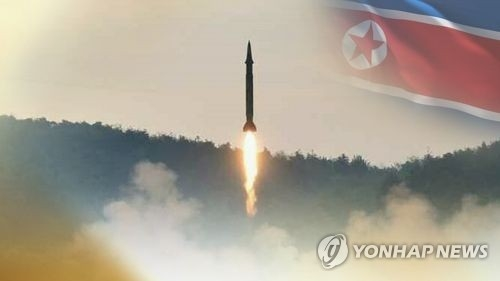 This undated file photo shows a North Korean missile launch. (Yonhap)
