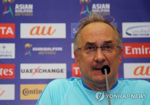 Uli Stielike, head coach of the South Korean men's football team, speaks at a press conference before a World Cup qualification match against Qatar at Jassim Bin Hamad Stadium in Doha on June 12, 2017. (Yonhap)