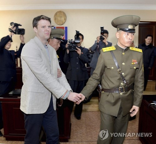 (2nd LD) U.S. student freed from N. Korea in state of 'coma' - 1